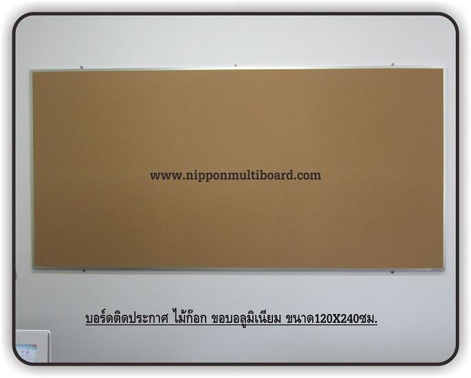 cork-aluminium-fream-120240