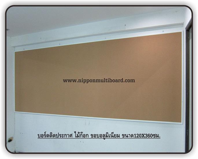 cork-aluminium-fream-120360