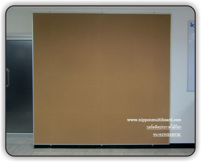 cork-aluminium-fream-230240