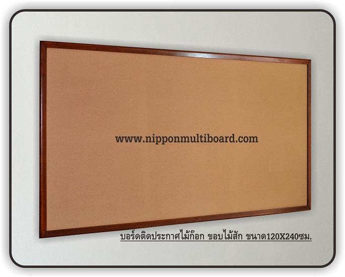 cork-wood-120240