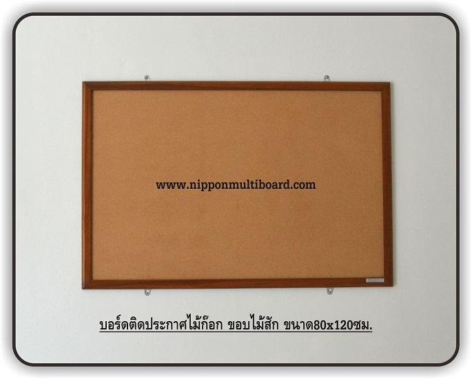 cork-wood-80120