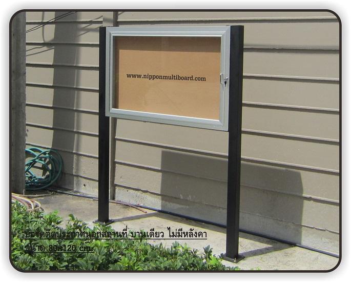 glassboard-single-door-cork-80120