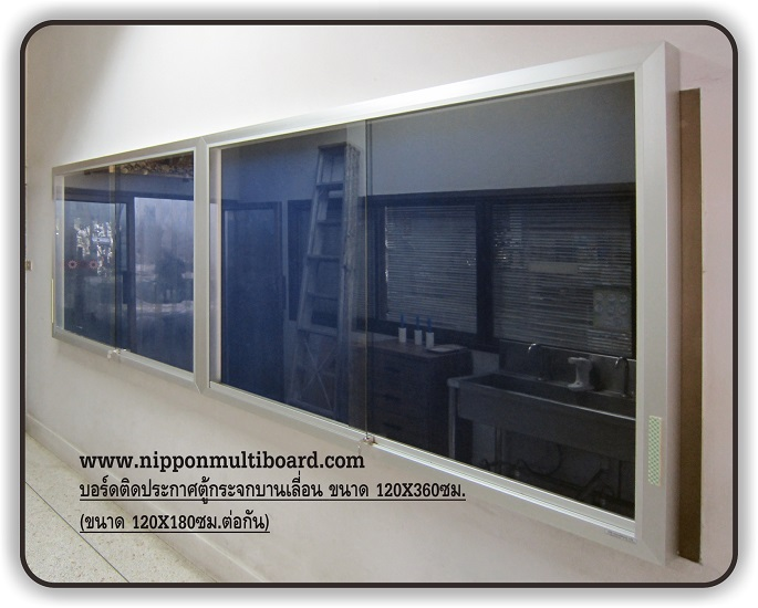 glassboard-velvet-blue-sliding-glass-120180