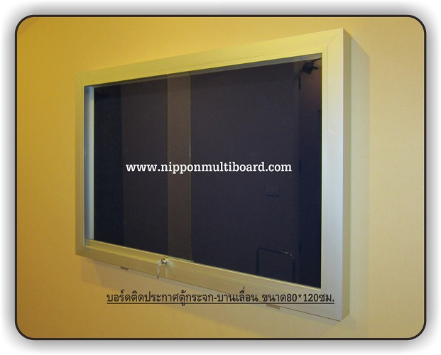 glassboard-velvet-blue-sliding-glass-80120