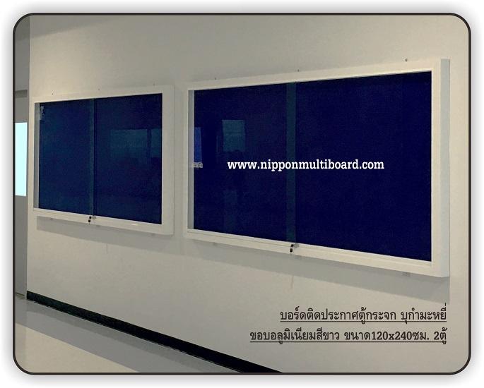 glassboard-wh-120240-2