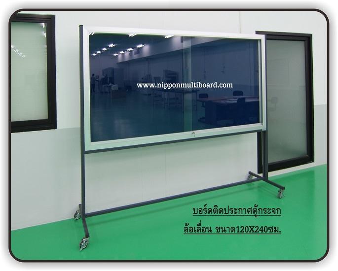 glassboard-wheel-120240