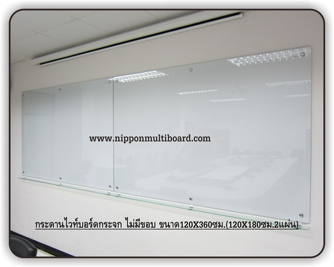 glasswhiteboard-120360-white