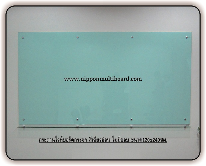 glasswhiteboard-green-120240