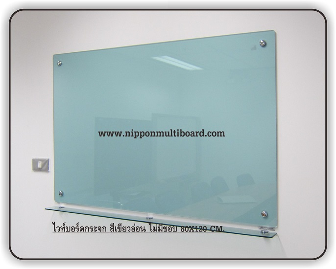 glasswhiteboard-green-80120