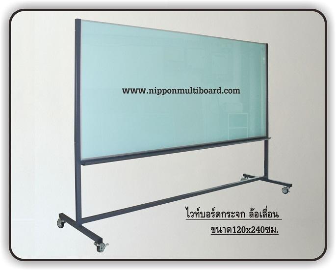 glasswhiteboard-standing-120240