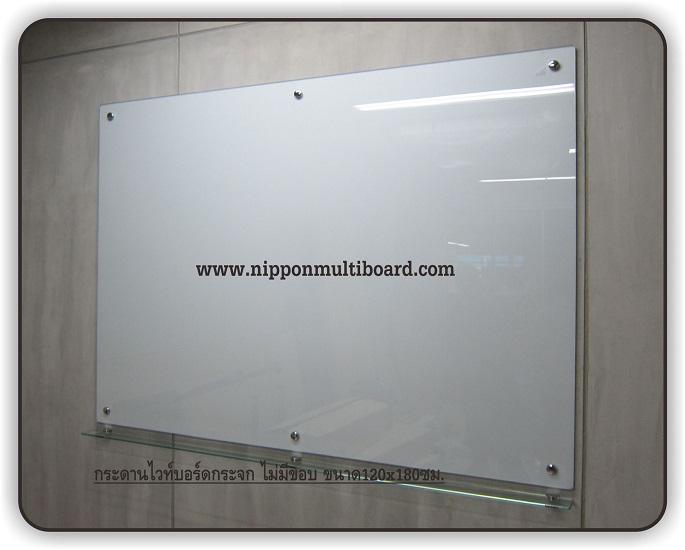 glasswhiteboard-white-120180