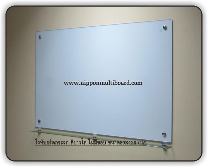 glasswhiteboard-white-80120