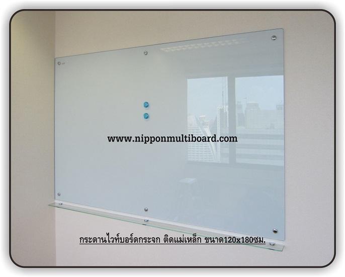 glasswhiteboard-white-magnet-120180