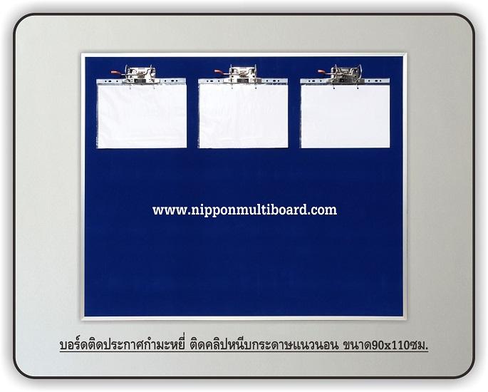 velvet-board-clip-90110