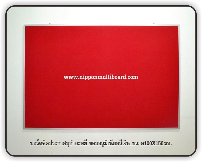 velvet-board-red-100150