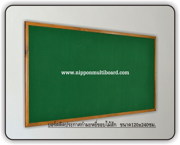velvet-board-wood-green-120240