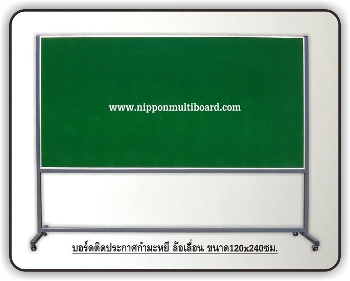 velvet-standing-green-120240