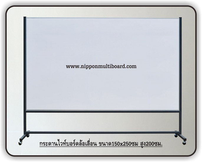 whiteboard-stand-150250