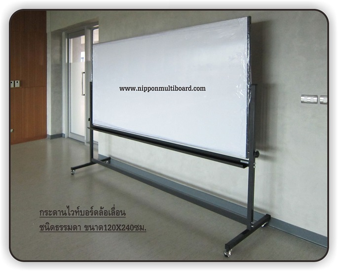whiteboard-standing-120240