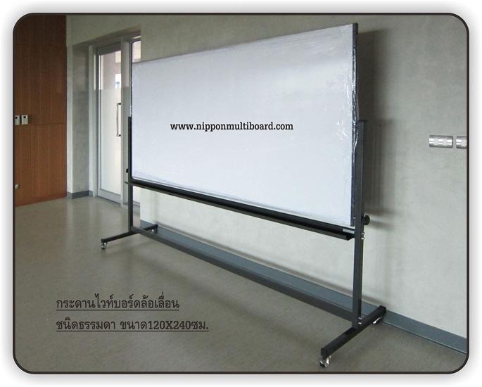 whiteboard-standing-120240