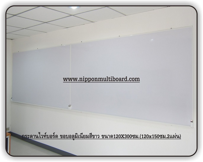 whiteboards-120300