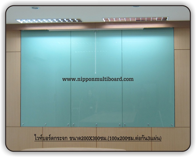 glasswhiteboard-200300-3pcs