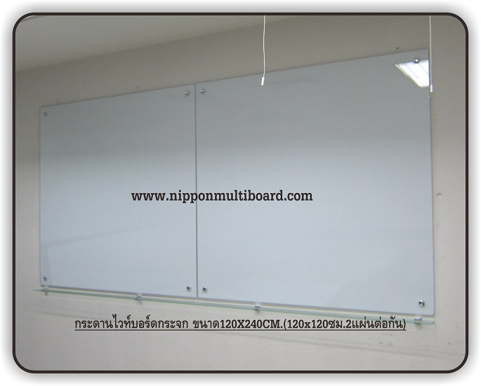 glasswhiteboard-2pcs-120240