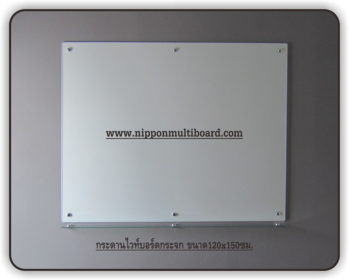 glasswhiteboard-cl-120150
