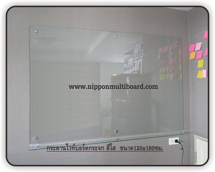 glasswhiteboard-cl-120180
