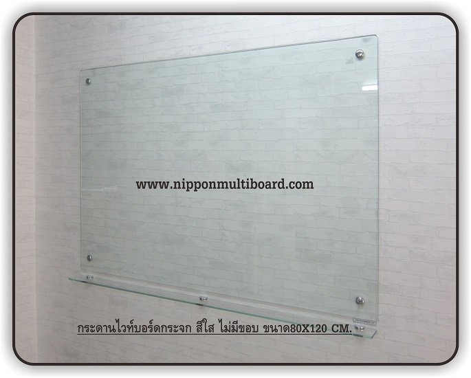 glasswhiteboard-cl-80120