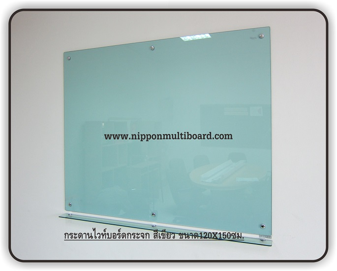 glasswhiteboard-green-120150