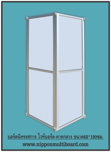 exhibition-whiteboard-full-al