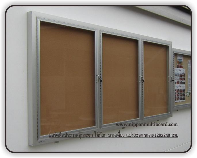 glassboard-3d-120240