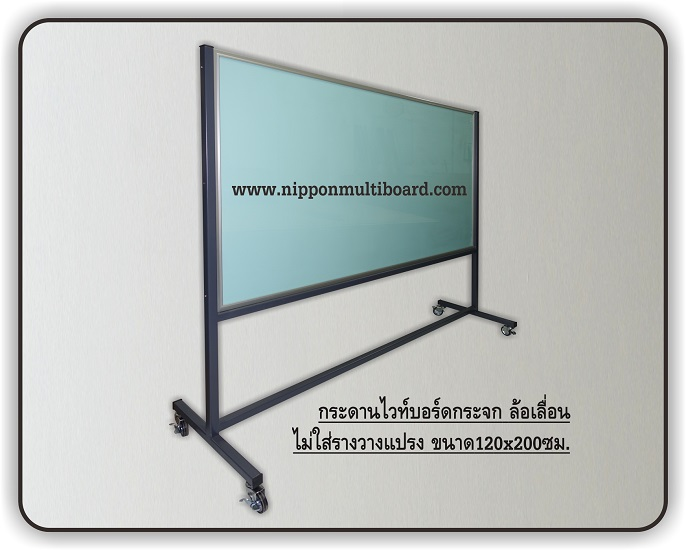 Glasswhiteboard-standing-gn-120200