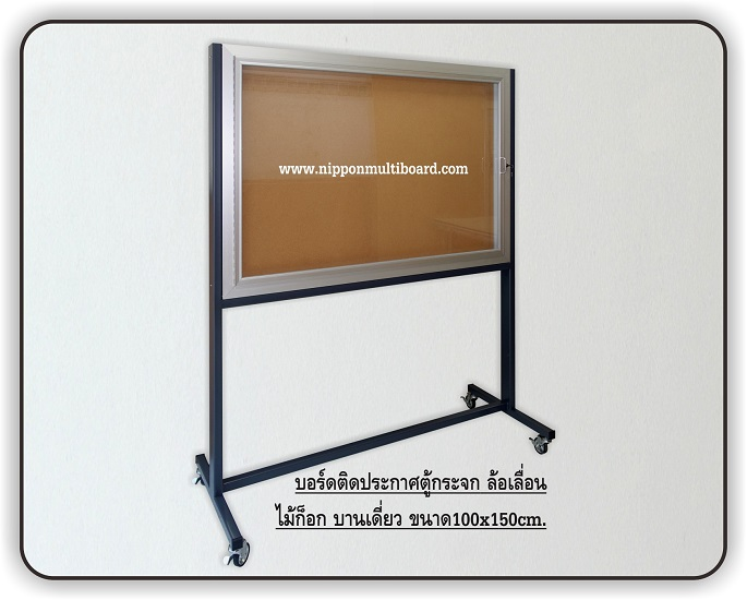 glassboards-single-stand-cork-100150-4B