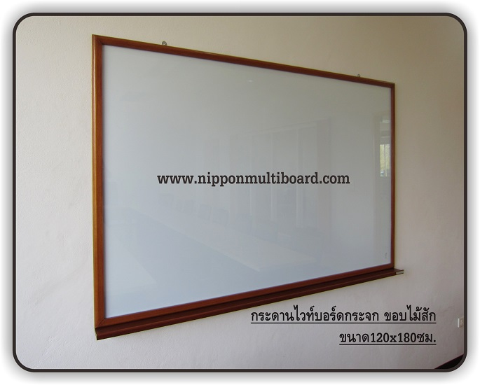 glasswhiteboard-wood-120180