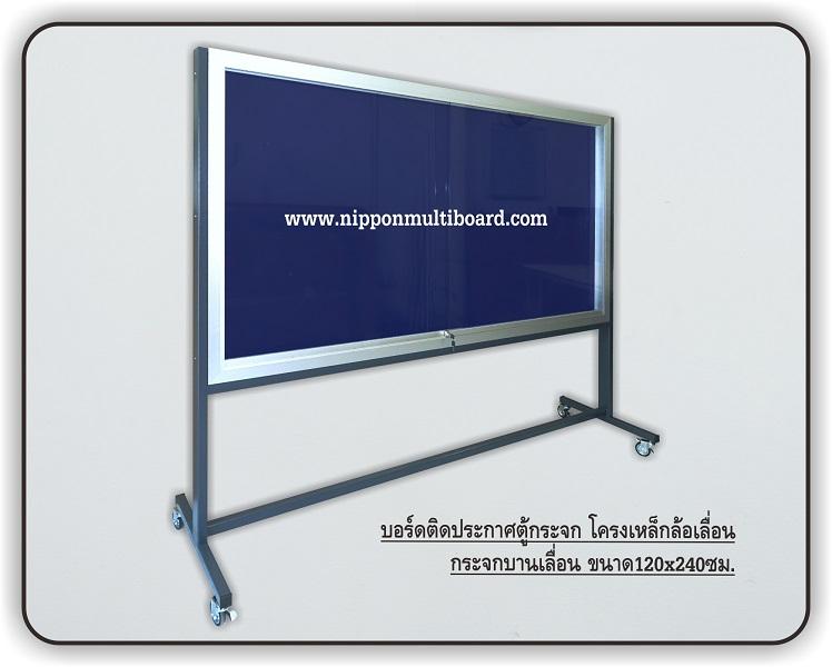 glasswhiteboard-120240-sl-600