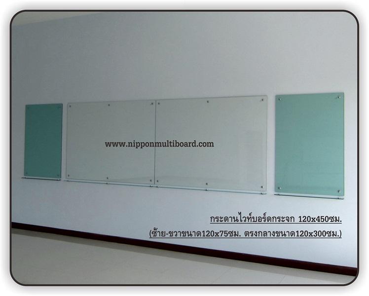 glasswhiteboard-120450