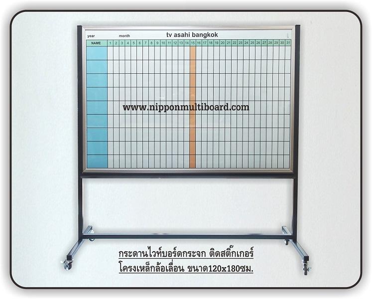 whiteboard-sticker-Asahi-600
