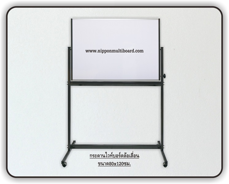whiteboardstand-80120