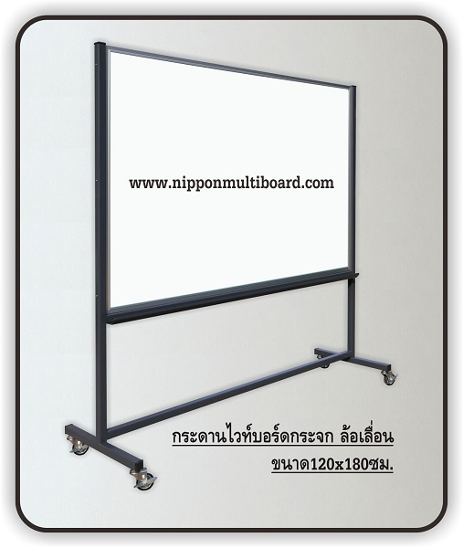 glasswhiteboard-standing-120180-wh