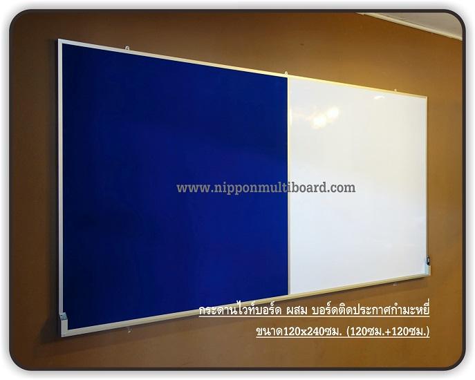 velvet-mixing-whiteboard-120240-g